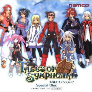 tales of symphonia how to use photon